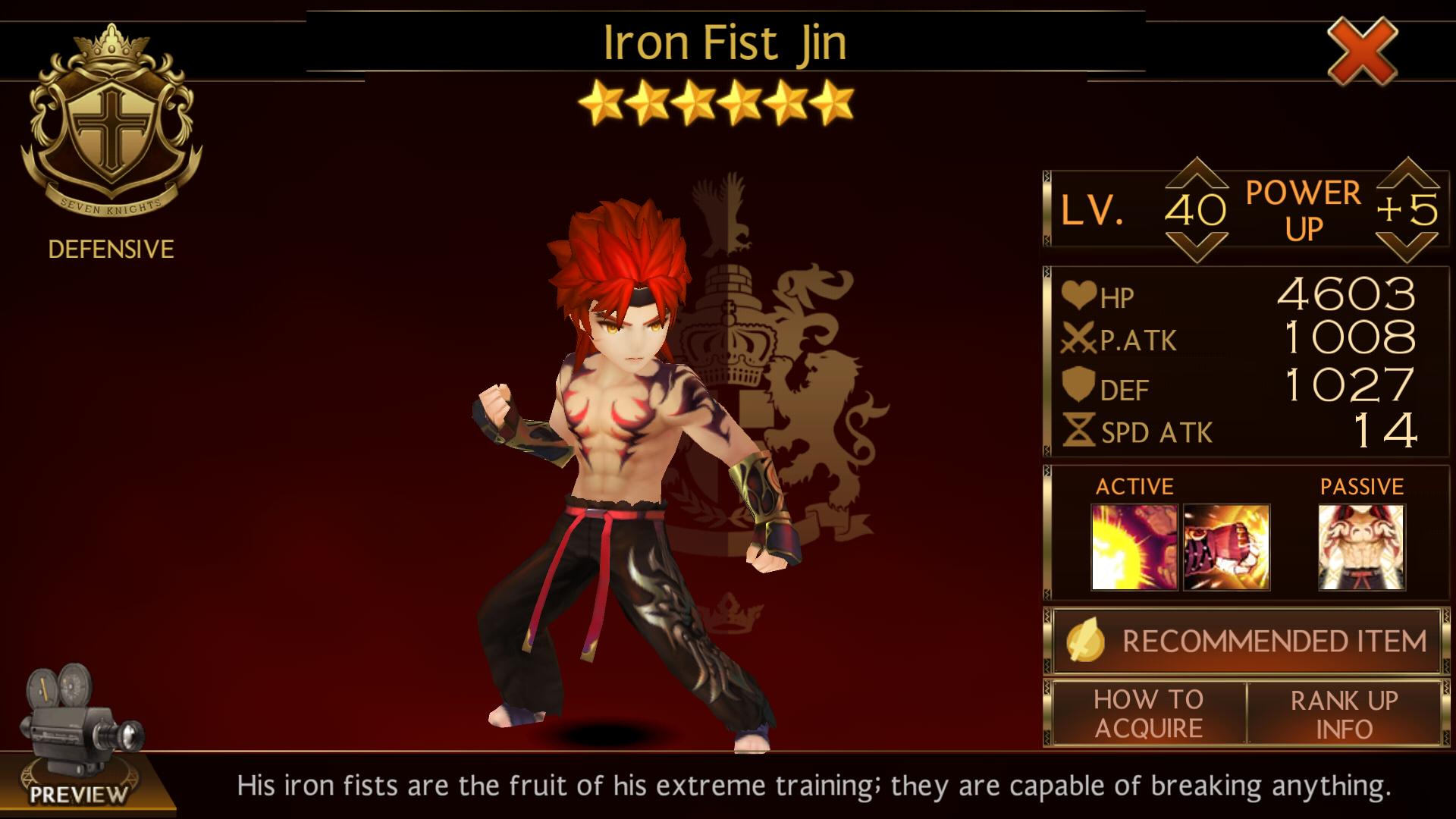 Jin | Seven Knights Global Wikia | FANDOM powered by Wikia