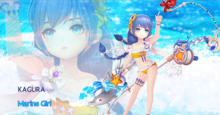 Kagura - Marine Girl screen