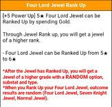 Jewel 4L Rank Up
