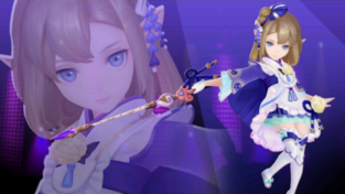 Rachel - Night Blossom screen