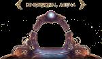 Dimensional Arena Icon