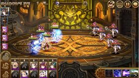 Tartarus Screenshot