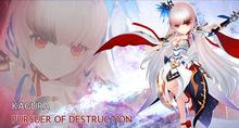 Kagura - Pursuer of Destruction screen