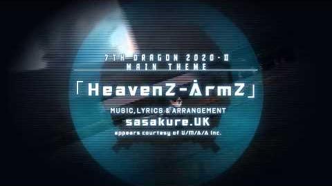 「セブンスドラゴン2020-Ⅱ」主題歌 HeavenZ-ArmZ-0