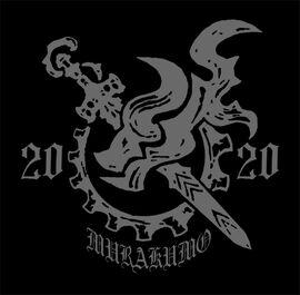 Murakumo logo