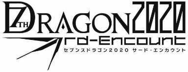 7thdragon2020-3rdencount