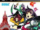 7th Dragon 2020 (Game)