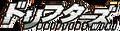 Thumbnail for version as of 13:47, September 26, 2014