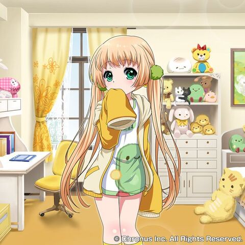 File:Yukina1.jpg