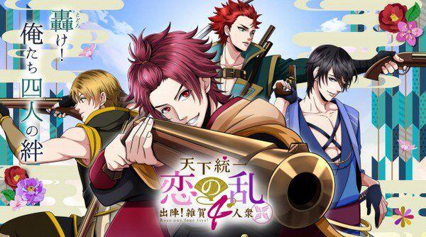 must see anime to watch this May Tenka Touitsu Koi no Ran: Shutsujin! Saika 4-nin Shu