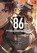 Light Novel Volume 2 Cover