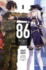 Light Novel Volume 1 Cover English