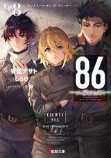 86 v8 cover
