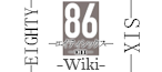86 - Eighty Six - Wiki