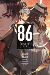 English cover volume 2