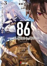 Light Novel Volume 3 Cover