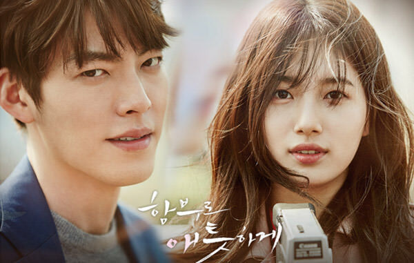 uncontrollably fond k-drama