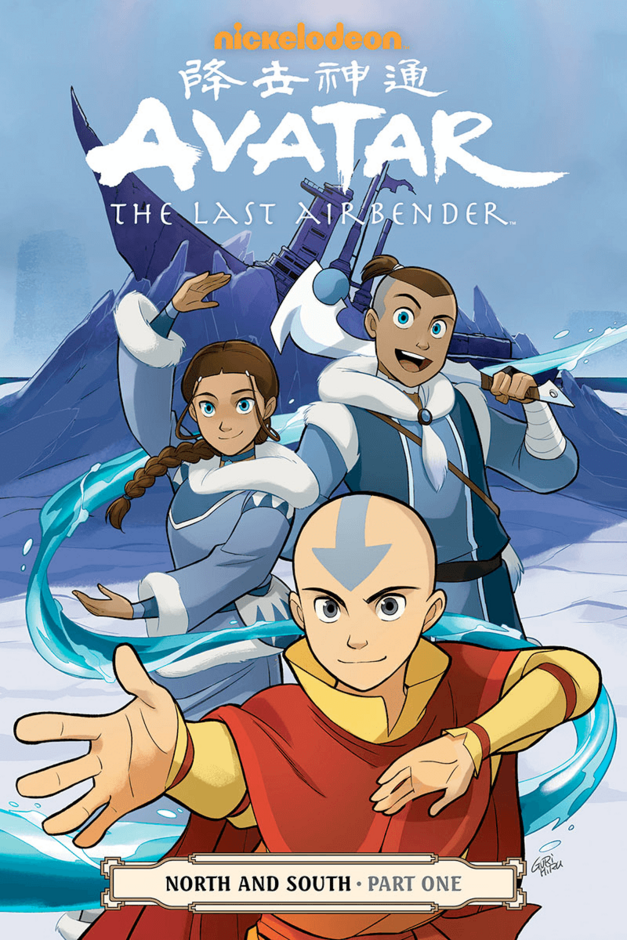 Avatar-North-and-South-1