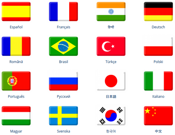 Languages screen shot