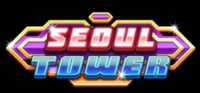 Seoul Tower logo