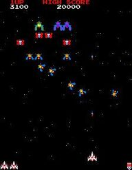 600full-galaga-cover (2)