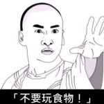 Freeze649's avatar