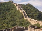 261px-Great wall of china-mutianyu 4