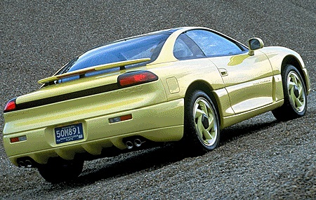 Dodge Stealth Cars Of The 90s Wiki Fandom Powered By