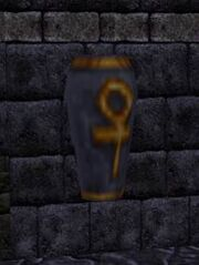 Her-urn