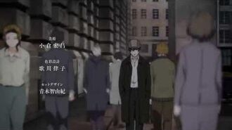 91 days Opening (Clip) 1080p