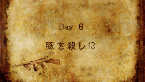 Day6Title