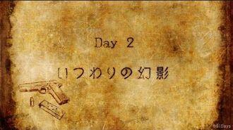 「91Days」Day2ダイジェスト