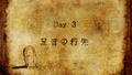 Thumbnail for version as of 17:52, September 23, 2017
