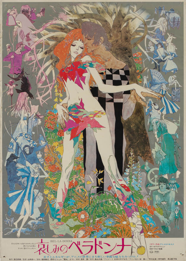 Belladonna-Sadness-Poster_Key_Art