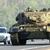 Tank EOF