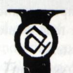 Evo2531