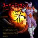 Janemba sword's avatar