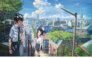 The Real 'Your Name' - Our Anime Expert's Japan Tour Diary (Day 3)