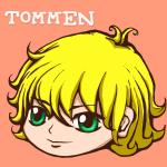 KING TOMMEN