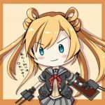 Ryouhei