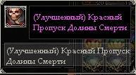 2014April22 18-33-15