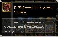 2014April22 22-45-37