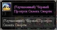2014April22 18-33-08