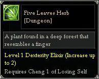 Level 1 DEX