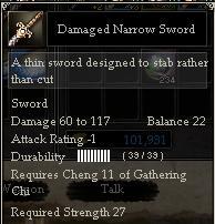 Damaged Narrow Sword