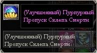2014April22 17-40-24