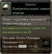 1523цува