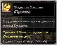 3rkz-0bUypE