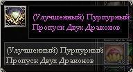 2014April22 18-33-11