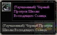 2014April22 18-32-50